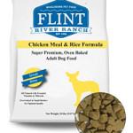 Flint River Ranch Chicken & Rice Dog Food – 10 lbs, 20 lbs, 40 lbs, 200 lbs
